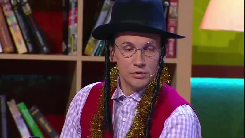 Уральские Пельмени Две еврейские семьи справляют Новый год Мандарины вперёд
