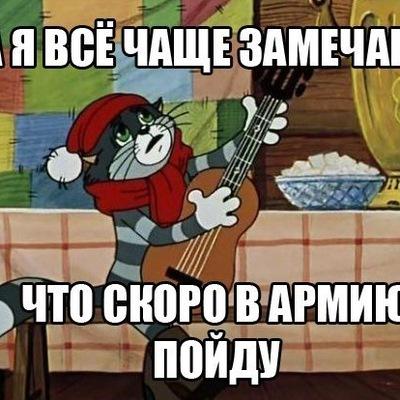 Паша Трейгер, 31 августа 1995, Иркутск, id224846340