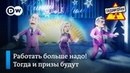 Новогодний фестиваль Синий филин с Путиным, Трампом, Меркель и другими! - Заповедник, выпуск 55