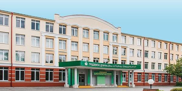 Гродненский Государственный Аграрный Университет производит набор специалистов на заочное обучение.