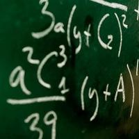 Математика Вузовская