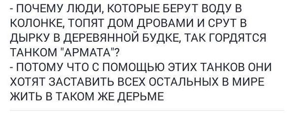 В течение дня боевики 11 раз обстреливали украинские позиции с применением запрещенных 120 и 82 мм минометов, - пресс-центр штаба АТО - Цензор.НЕТ 88
