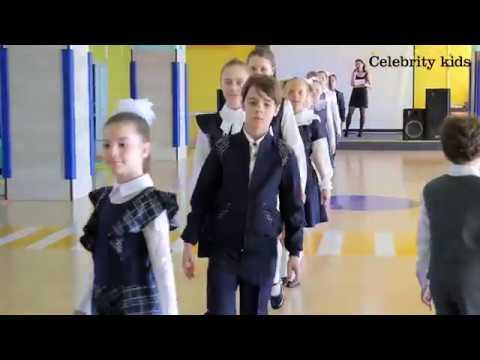 Показ школьной формы бренда Sens fashion в 5 элементе