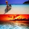 ★ Путешествия, туризм, отдых, отпуск ★