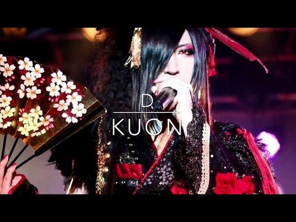 D TOP 30【30曲入り】〚Visual Kei〛