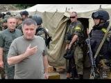 Аваков о батальоне