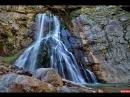 Гегский водопад 08 04 2108г