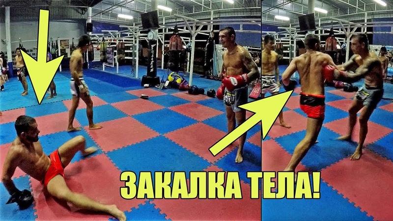 Выносливость в бою. Как сделать сильными руки / Упражнения Муай Тай из Таиланда / Muay Thai exercice