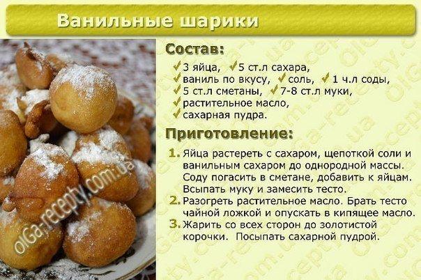 Рецепты блюд салатов и выпечки с фото