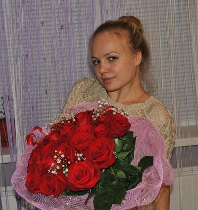 Алёна Черноок, 7 октября 1990, Красноярск, id33229535