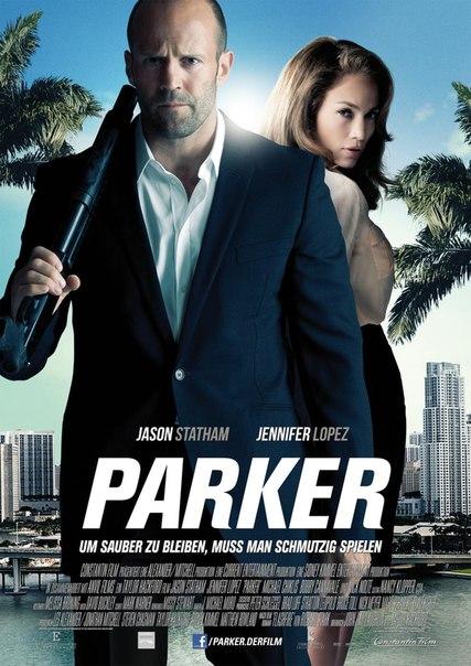 фильм паркер смотреть онлайн бесплатно в хорошем качестве в hd: