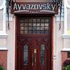 Отель «Айвазовский» в Одессе