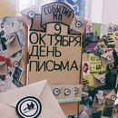 Ильдар Бикташев фото #12