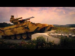 Танк Т-90СМ + БМПТ
