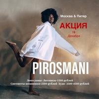 """Акция Pirosmani """"Тёплые подарки"""" МОСКВА"""
