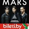 30 Seconds to Mars в Минске 10 марта 2014