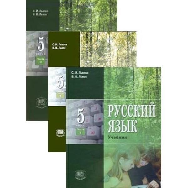 Гдз По Русскому Языку 6 Класс Богданова Рабочая Тетрадь Ответы