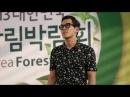 130524 대전 산림박람회 울랄라세션 - 서쪽하늘 (박광선 위주)