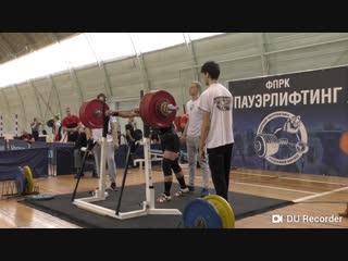 прис. 242.5 кг.Макаренко Д. (Рекорд Карелии)