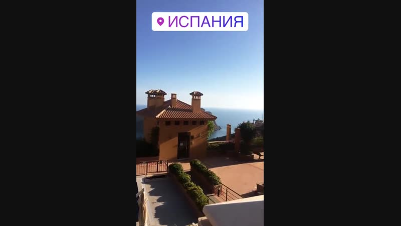 Испания 22 10 2018