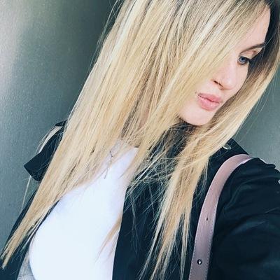 Александра Рихтер