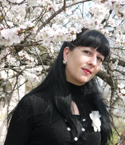 Ольга Бородина, 20 февраля 1983, Днепропетровск, id176619814