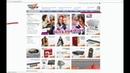 Как сделать заказ в интернет магазине Musik Produktiv. Обновление по доставке.