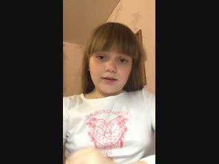 Полина Бегун — Live