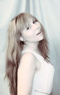 Алиса Бердюгина