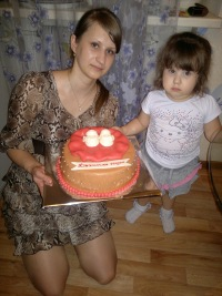 Кристина Загвоздкина, 27 марта 1990, Орджоникидзе, id186195613