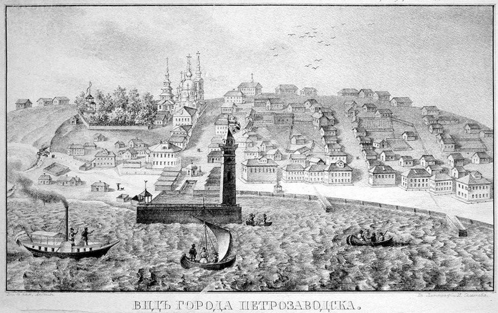 Константиновский маяк