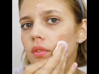 Рецепты для вашей красоты и здоровья