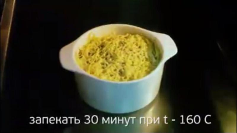 Картофельная запеканка под соусом Дейли Делишес крем суп с белыми грибами ЗДОРОВЬЕ КАК ОБРАЗ ЖИЗНИ Coral Club