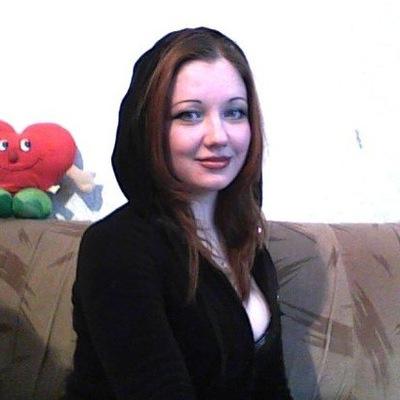 Нина Радевич, 23 декабря 1992, Кемерово, id198454232
