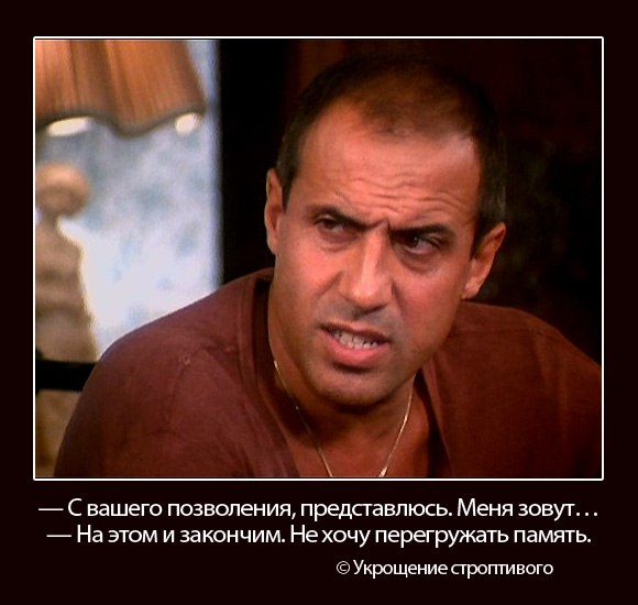Актрисы эротического фильма особенности русской бани просто фантазия, греза