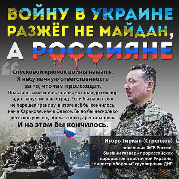 """Очередной """"путинский гумконвой"""" вторгся на территорию Украины - Цензор.НЕТ 3427"""