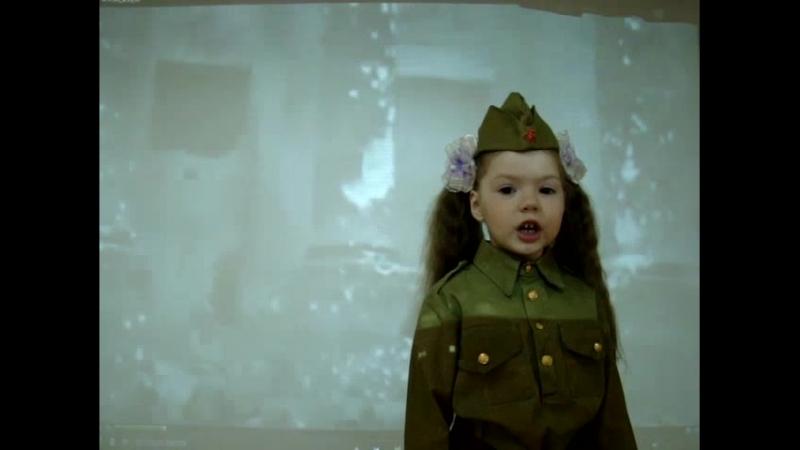 Иванова Кира 5 лет