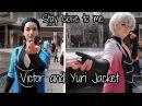 Victor Nikiforov/Yuri Katsuki Cosplay Stay Close to Me Jacket Tutorial