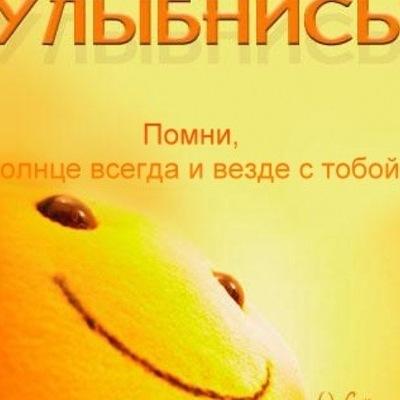 Annet Сомойленко, 20 августа 1987, Киев, id66023594