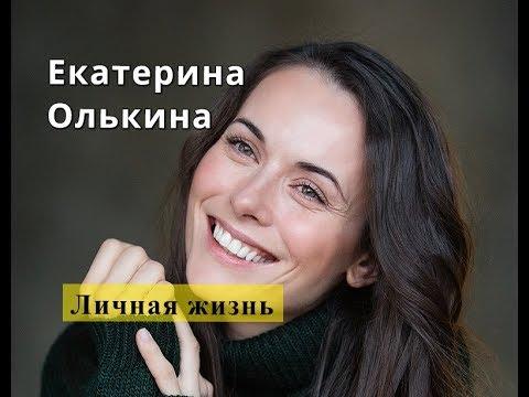 Олькина Екатерина ЛИЧНАЯ ЖИЗНЬ Биография сериал Гадалка