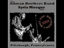 ALLMAN BROS BAND YOU DON'T LOVE ME AT SYRIA MOSQUE PITTSBURGH PA 1971