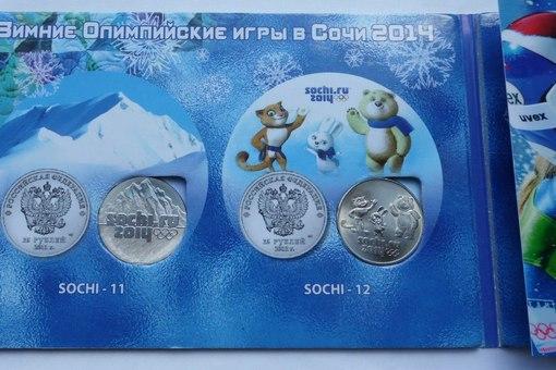 Олимпийские сочинские купюры|Сочи 2014 100рублей | ВКонтакте