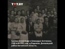 Как выглядели белорусские невесты в прошлом веке