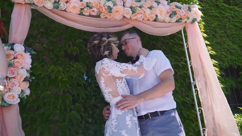 Выездная Церемония для Сергея и Кристины