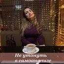 Валерия Лапенко фото #7