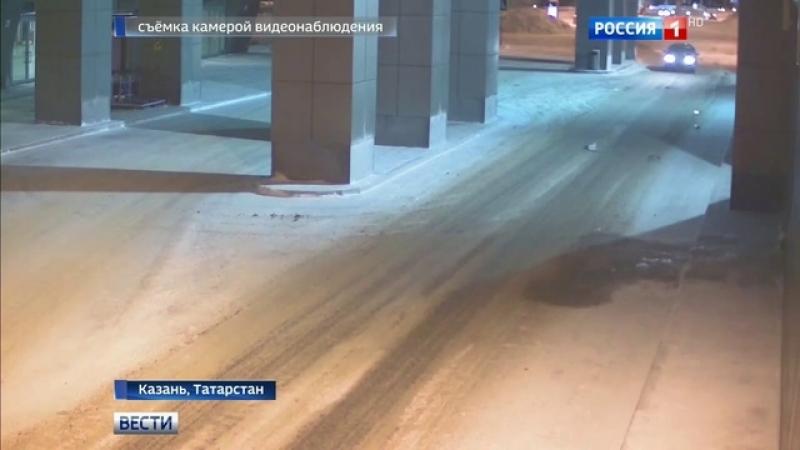 Вести-Москва • Пьяный лихач протаранил терминал в аэропорту Казани » Freewka.com - Смотреть онлайн в хорощем качестве