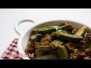 Bhindi Gosht Bhindi Gosht Recipe بھنڈی گوشت
