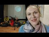Видео-отзыв Евгении Тимофеевой о спектакле