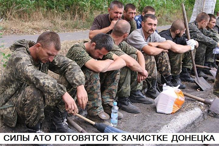 Боевики не хотят отпускать офицеров и рядовых редких специальностей, - Центр обмена пленными СБУ - Цензор.НЕТ 7831