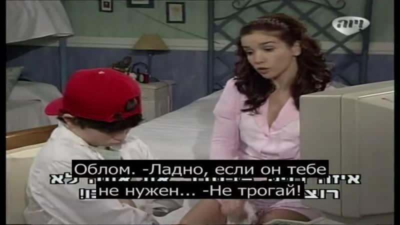 Дикий ангел 128 серия с русскими субтитрами